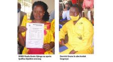 Inyo iboro apotu kirumata aseo naka NRM ko Pallisa?