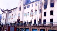 Etogo loko Makerere Unibasite lo abu akim kidupudup Naemukaaga kuare/ Aputo na olago